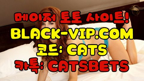 돈버는놀이터ぇ BLACK-VIP.COM 코드 : CATS 달팽이게임 돈버는놀이터ぇ BLACK-VIP.COM 코드 : CATS 달팽이게임 돈버는놀이터ぇ BLACK-VIP.COM 코드 : CATS 달팽이게임 돈버는놀이터ぇ BLACK-VIP.COM 코드 : CATS 달팽이게임 돈버는놀이터ぇ BLACK-VIP.COM 코드 : CATS 달팽이게임
