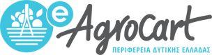 Αντίρριο Ναυπακτίας: Ηλεκτρονικό καλάθι της Περιφέρειας Δυτικής Ελλάδας...