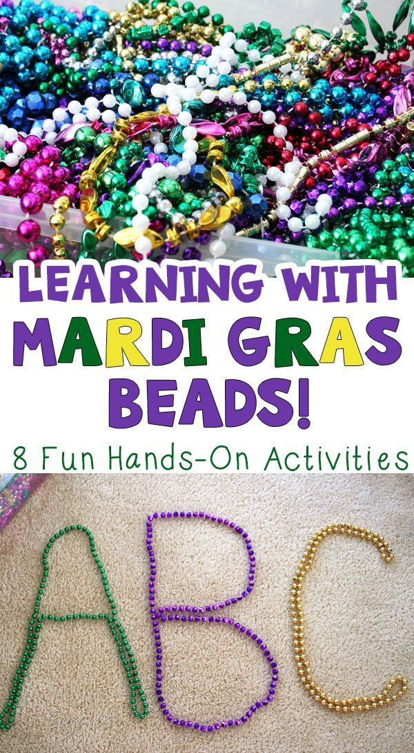 Fun ideas for learning with mardi gras beads, from letter recognition to sight words and more