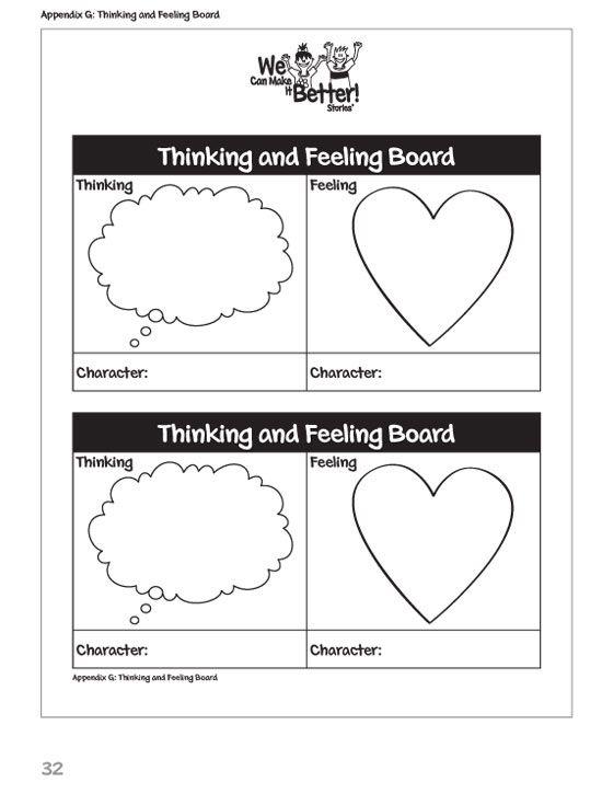 social skills worksheets for middle school pdf