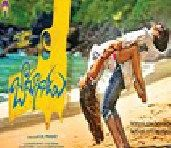 Jadoogadu 2015 Telugu Movie 300mb DVDscr 700mb Download