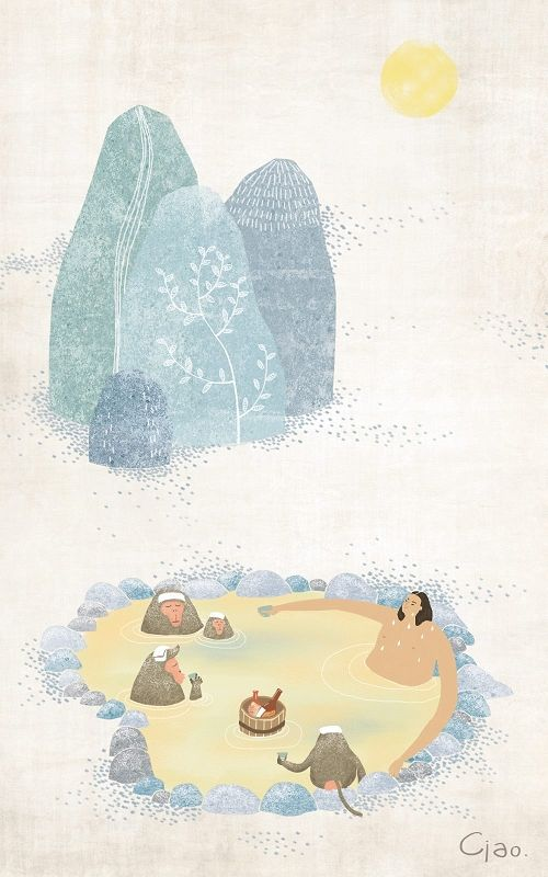 作品-和猴子的泡湯日常/畫廊-ciao's每天工作室