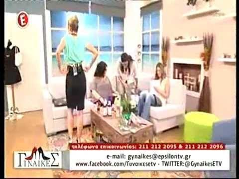 Διαγωνισμός DOCA & Γυναίκες Απόσπασμα από τον διαγωνισμό της DOCA και του Εtv, στην εκπομπή Γυναίκες, που πραγματοποιήθηκε 30 Απριλίου. H νικήτρια του διαγωνισμού κέρδισε ένα DOCA Total Look