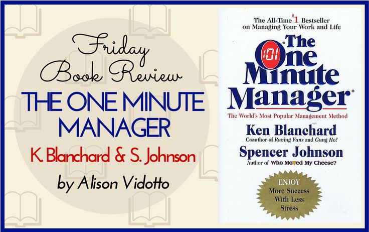 Most people would agree that the One Minute Manager is a very easy to read book that gives some great tips on how to improve your management and leadership style.  http://www.pushbusinesstraining.com/book-review-the-one-minute-manager-kenneth-blanchard-and-spencer-johnson/ #BookReview