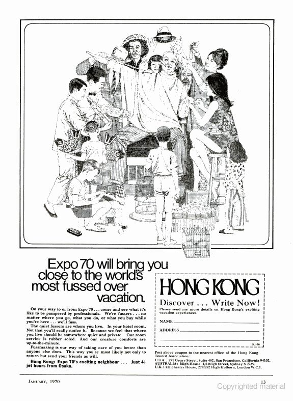 Hong Kong Advertisement from the January 1970 issue of the Rotarian magazine