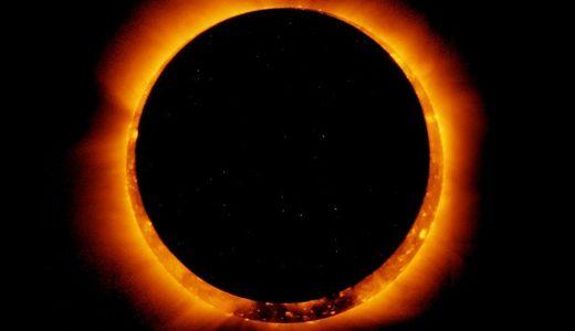 29 Nisan 2014 Güneş Tutulması Görüntüleri