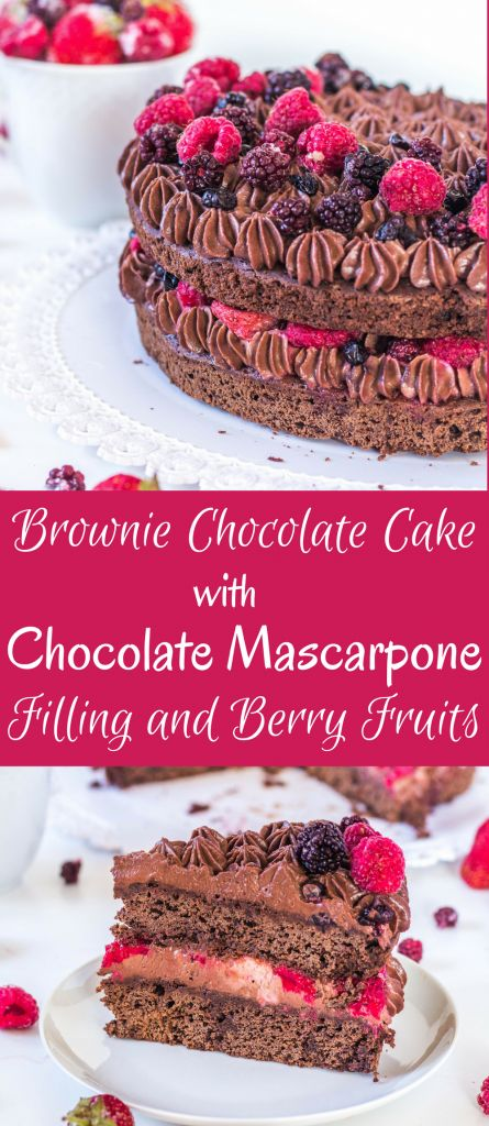 Simple cake made from brownie layers, chocolate mascarpone filling and berries  #chocolatecake #browniechocolatecake #chocolatemascarponefillingrecipe #chocolateberriescakewithchocolatemascarponefillingrecipe #chocolatemascarponeicingrecipe #frozenfruitrecipe