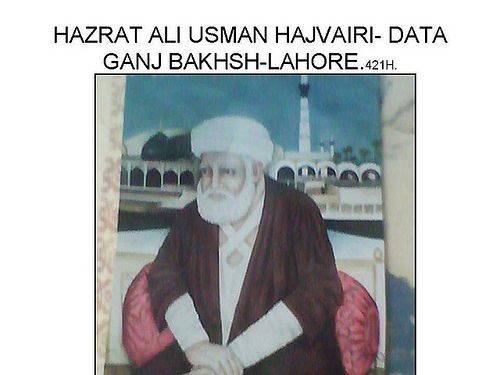 Hazrat Data Ganj Bakhsh Ali Hujwairi Ra   Story of Allah's Friend   Life & History   Karamat   Documentary. Kindly Visit: https://www.youtube.com/watch?v=2PWO2peJ7Jc