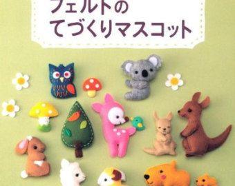 Easy Kawaii Felt Handmade Mascots Japanese Craft by pomadour24