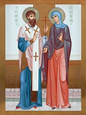 Άγιος Κυπριανός και η Αγία Ιουστίνη  _oct 2