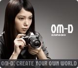 OLYMPUS OM-Dオフィシャルサイト