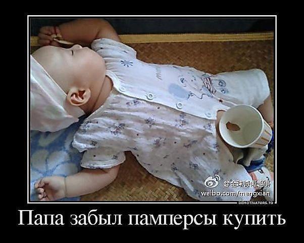 С юмором о маленьких мальчиках! » RadioNetPlus.ru развлекательный портал