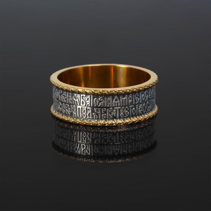 Кольцо «Богородице Дево, радуйся.» | Кустодия-творческая мастерская. Ювелирные украшения ручной работы./ Православные кольца - серебро, золото, женские и  мужские/
