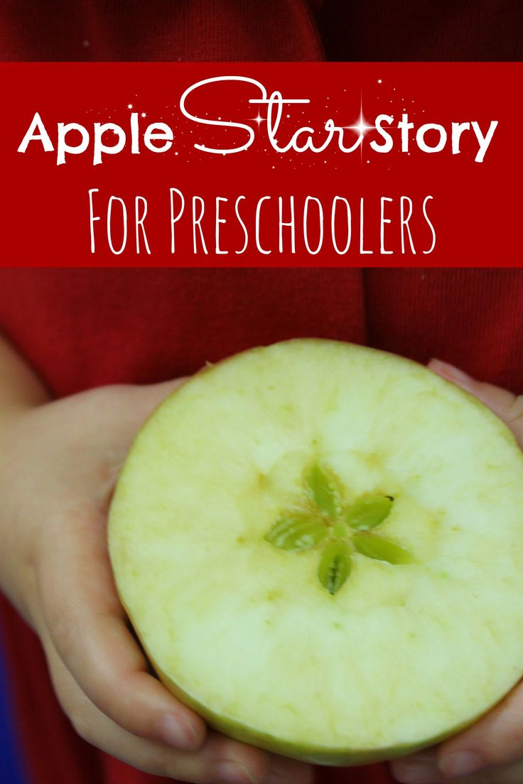 Apple Star Story for Preschoolers - THIS IS AWESOME and perfect for little ones!