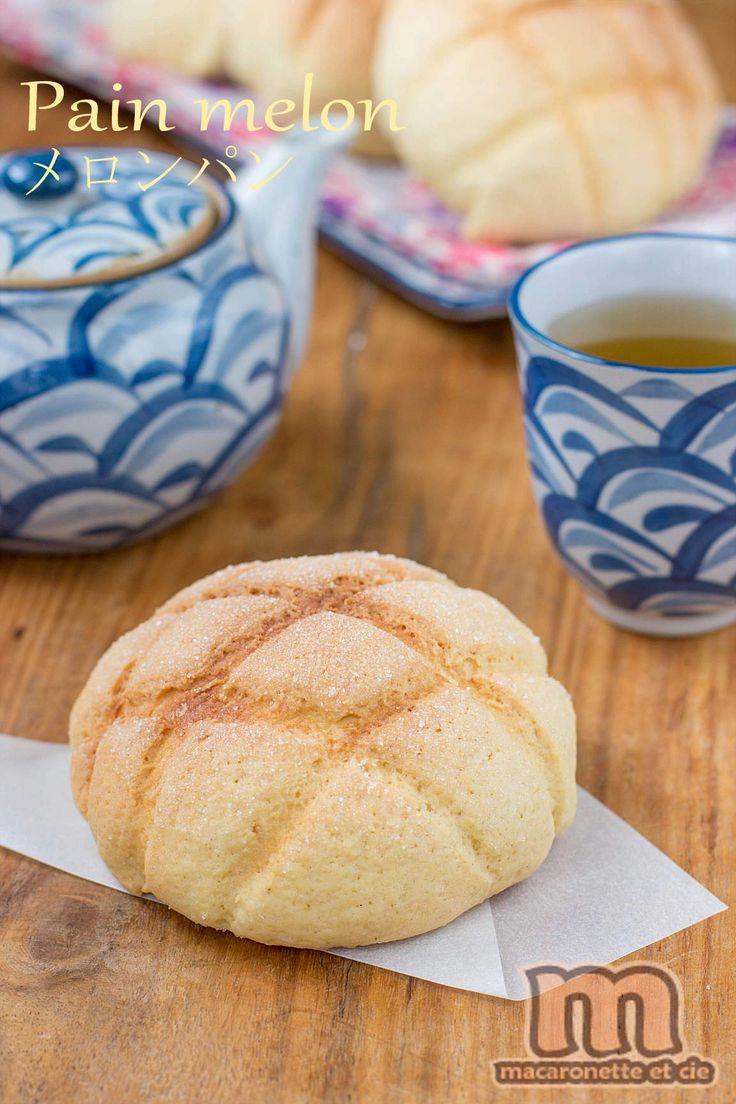 -Recette de Melon Pan- Melon pan - メロンパン – le «pain melon» spécialité boulangère japonaise - Macaronette et cie