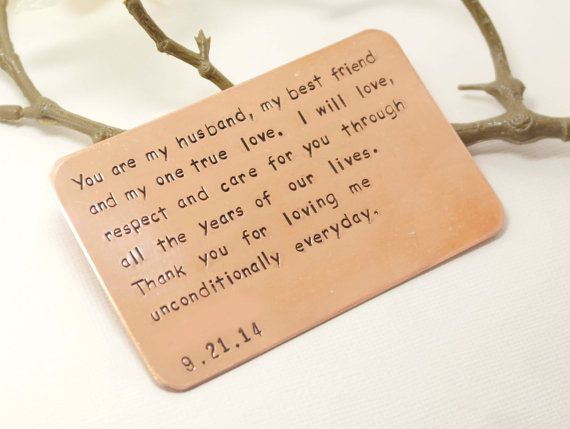 Copper Wallet Insert Card Hand Stamped Personalized