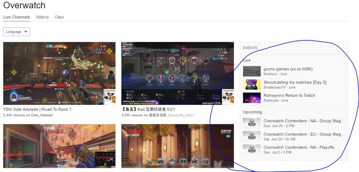 Overwatch Twitch tab shows upcoming events let's get Twitch to do this for CSGO? #games #globaloffensive #CSGO #counterstrike #hltv #CS #steam #Valve #djswat #CS16