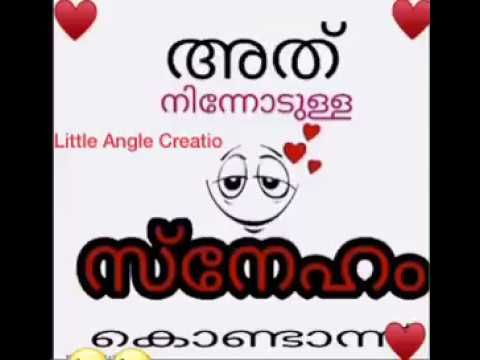 Despacito Whatsapp Version | Malayalam Whatsapp Status| cute StatusHow to make, how to view, how to make slime, how to make cake, Malayalam Whatsapp Status, Romantic Status, Tamil Romantic, Love Failure Status,Romantic Status,Cute Status, Tamil Romantic, Subscribe for more videos, Love Songs In Malayalam WhatsApp, Malayalam, Romantic Status,30 Second Sad Love and Romantic, WhatsApp Status Stories Videos, Sana WhatsApp status videos, YouTube new status videos, udan panam malayalam, whatsapp…