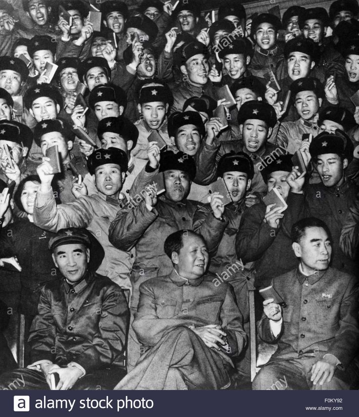 Lin Biao, Mao Zedong, Zhou Enlai, 3.12.1967
