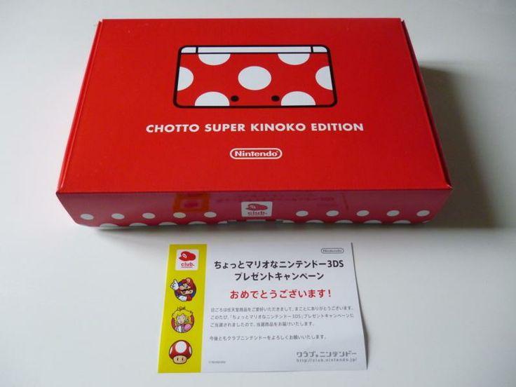 Nintendo 3ds limited edition mario : Pappas bros menu prices
