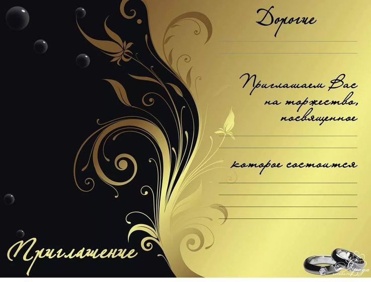 Открытки приглашения на концерт, дню рождения садика
