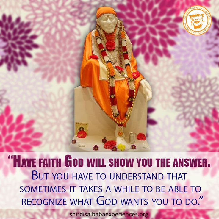 Prayer Request To Solve Financial Problem - Anonymous Devotee - Shirdi Sai Baba Prayers | Your Prayers to Shirdi Sai Baba