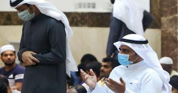 بيان عاجل من السعودية بشأن صلاة عيد الفطر In 2020 First Health Epidemic Preventive Measure