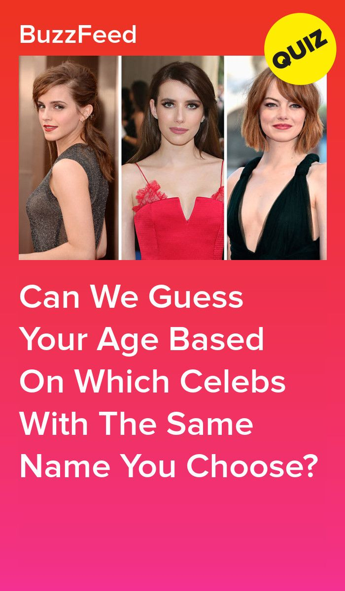 Choose Between Celebs With The Same Name And We'll Guess