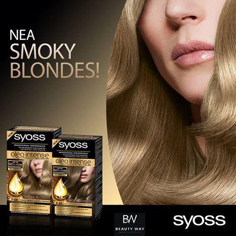 Τα ΝΕΑ Smoky Blondes της σειράς #Syoss Oleo Intense ήρθαν για να απογειώσουν το ξανθό σας!