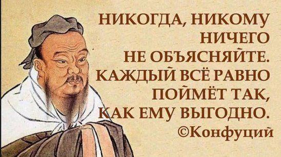 """* * * * * * * * * * * * Цитаты от известных людей. Все интересное только <a href=""""http://www.trumpick.org"""">тут</a> #цитаты Поговорки, афоризмы и шутки - змечайте, как благтворно влияет на психику время, проведенное за чтением этих постов <a href=""""https://www.natr-nn.ru/blog/category/entertainment"""">Еще больше постеров</a>"""