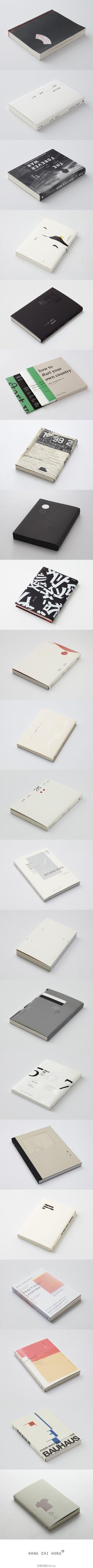 王志弘 #BookDesign Absolutely love his works
