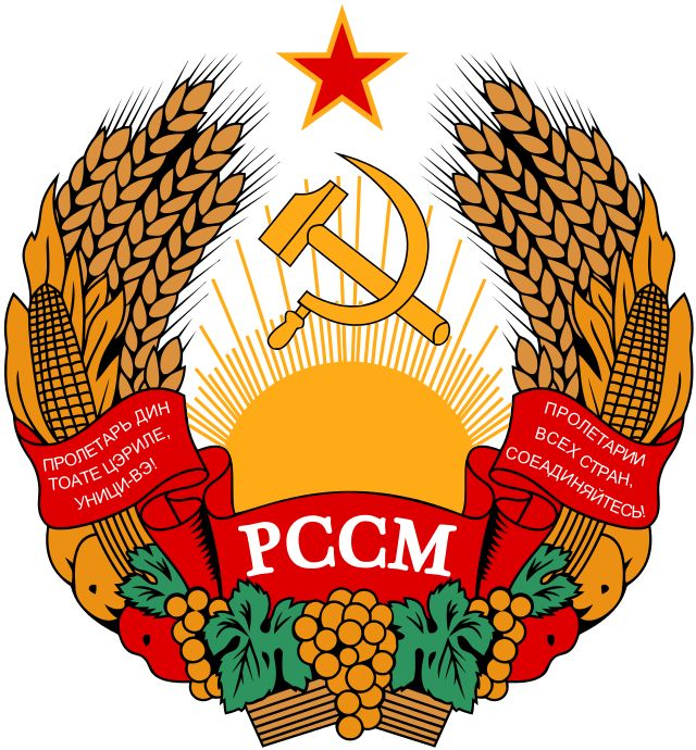 Coats of Arms of Communist States - Emblem of the Moldavian SSR