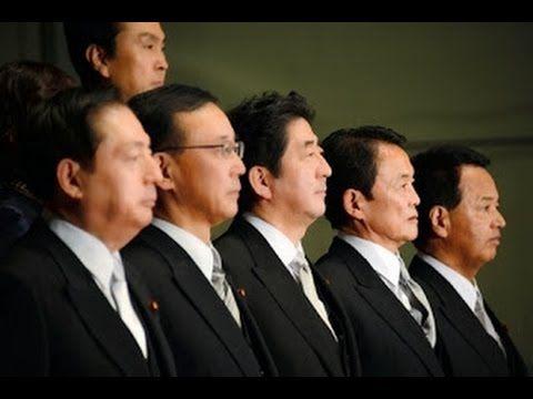 """""""戦後史の一つの事実 http://wondrousjapanforever.cocolog-nifty.com/blog/2013/02/cia-7aae.html … 【安倍と韓国】/ http://wjf-project.info/blog-entry-39.html … """" 自民党は日本の政党ではない(韓国・朝鮮・事大主義・対米従属・統一教会・冷戦・戦後レジーム) https://www.youtube.com/watch?v=9XopEwaxPTQ https://twitter.com/n_plus/status/872509091146457088"""