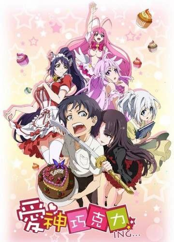 Cupid's Chocolate S2 Episode 3 VOSTFR Animes-Mangas-DDL    https://animes-mangas-ddl.net/cupids-chocolate-s2-episode-3-vostfr/