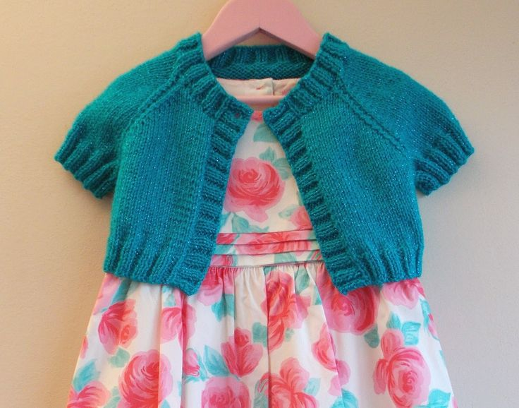 This sparkle yarn is just perfect for little girls. I am really happy with the way this little shrug turned out. Fancy yarns often look g...