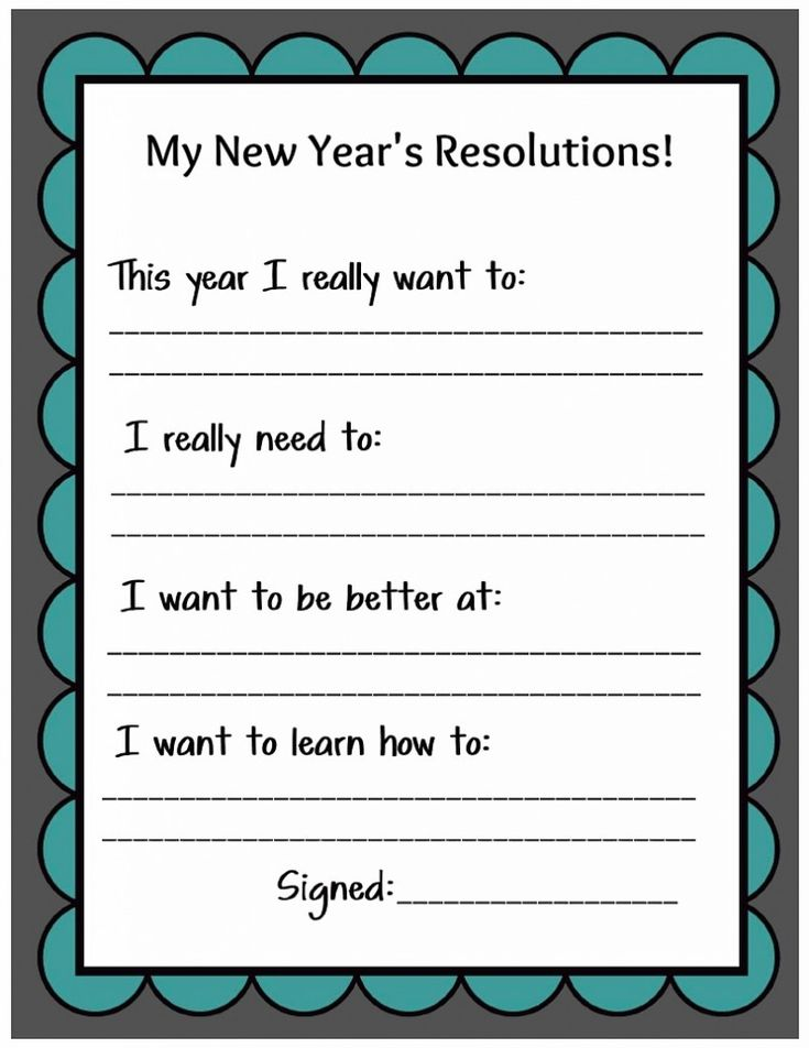 Kid Friendly New Year's Resolution Printable #NewYears #Resolutions