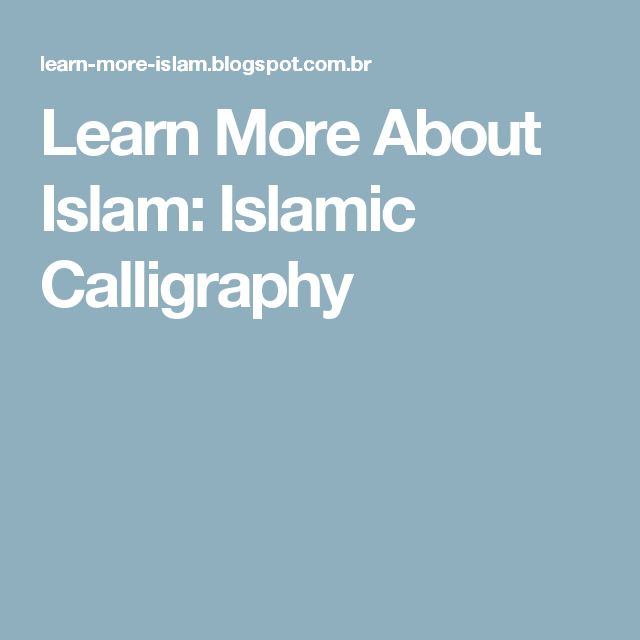 Learn more about islam islamic calligraphy alfabeto