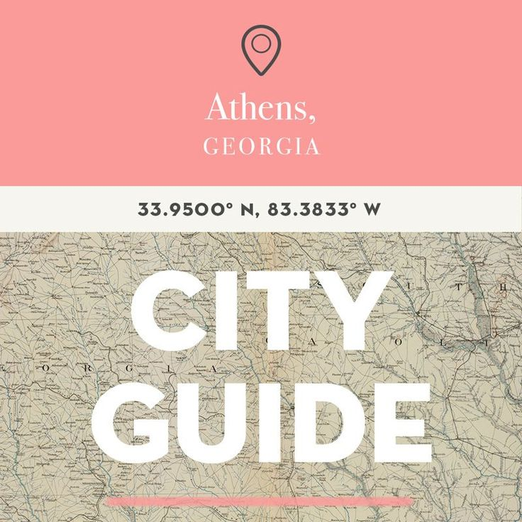 Athens, We LOVE You! Visit our wonderful city; hit all of the BEST spots thanks to this feature on Design*Sponge. #athensga #athensweloveyou #designsponge #featured #travel