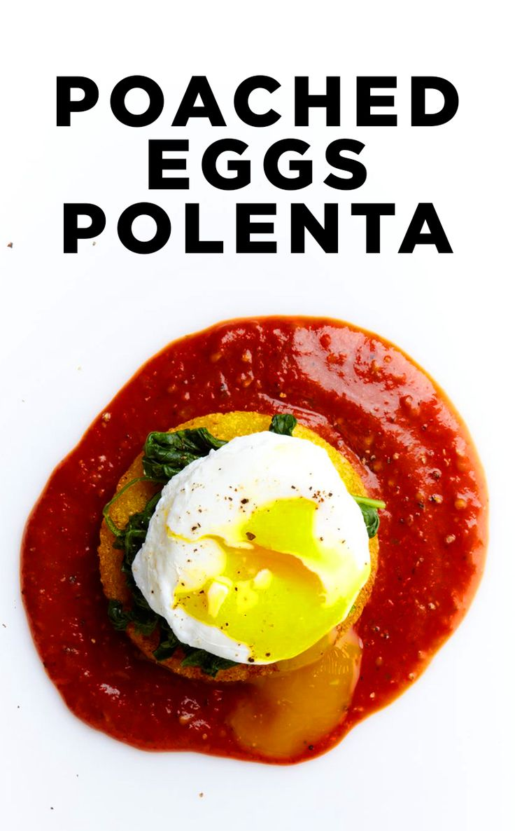 Poached Eggs over Polenta Toast, Spinach and Oven-Roasted Tomato Sauce #BiteMeMore