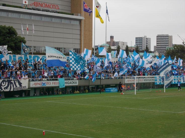 Yokohama FC gegen Montedio Yamagata in AJINOMOTO FIELD NISHIGAOKA 06.10.2013 横浜FCvsモンテディオ山形 2013年度J2第36節 味の素フィールド西が丘