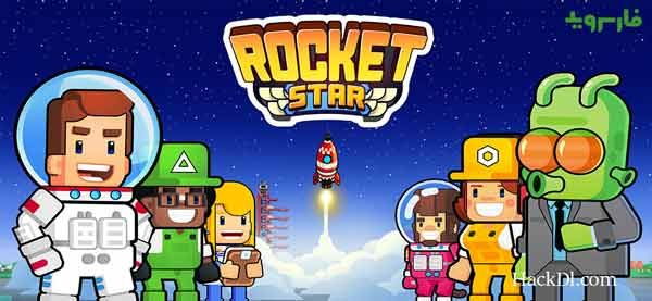 Rocket Star Hack 1 40 3 Mod Unlimited Money Coin Diamonds Apk