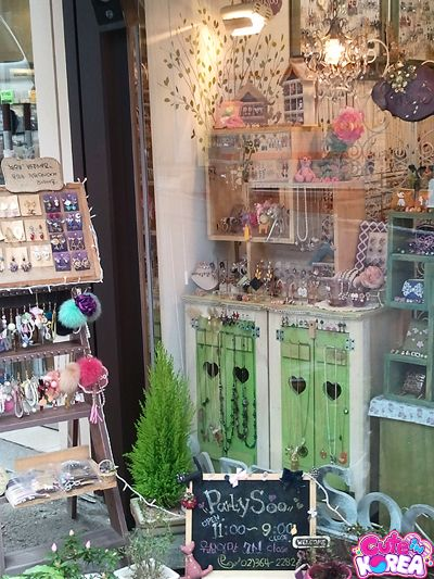 17 best images about country store display on pinterest for Best jewelry stores in fresno ca