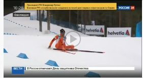 Worst skier Championship became a star of the Internet