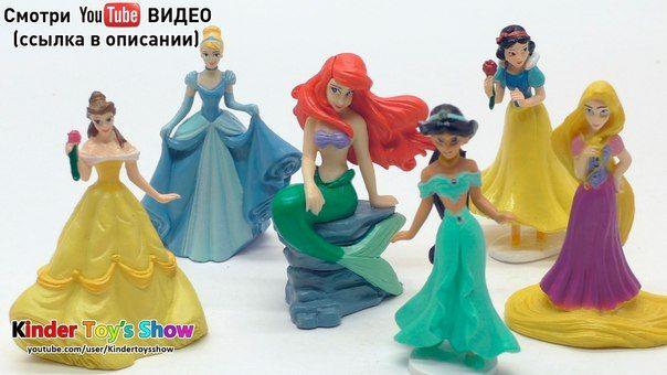 Диснеевские принцессы 2014 - Золушка, Ариэль, Белоснежка, Рапунцель, Жасмин, Белль - 29.10.2014