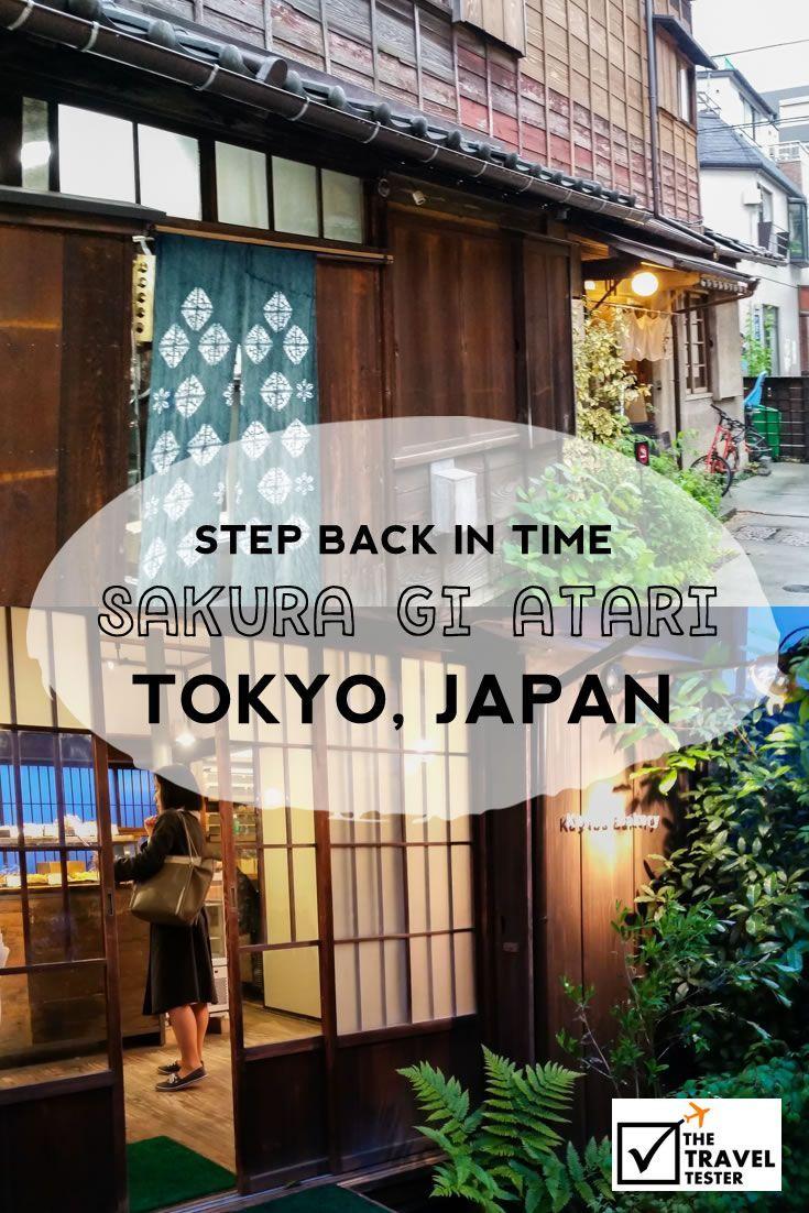 Step Back in Time at Sakura Gi Atari in Yanaka Tokyo, Japan | The Travel Tester: