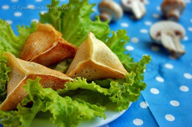 Кулинарная книга Алии: 620. Блинчики с грибами и сыром