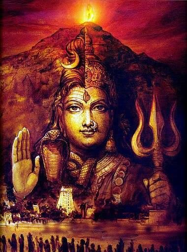 Sri Arunáchala. Tiruvannamalai.