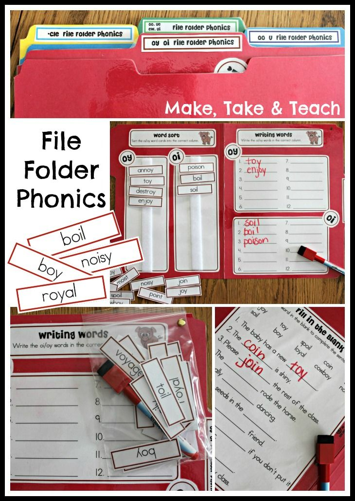 File Folder Phonics.  10 different templates for creating file folder activities.  Great word work activities for your independent literacy centers.