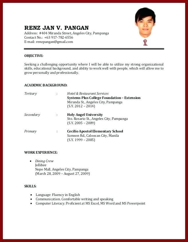 sample resume for teachers without experience pdf