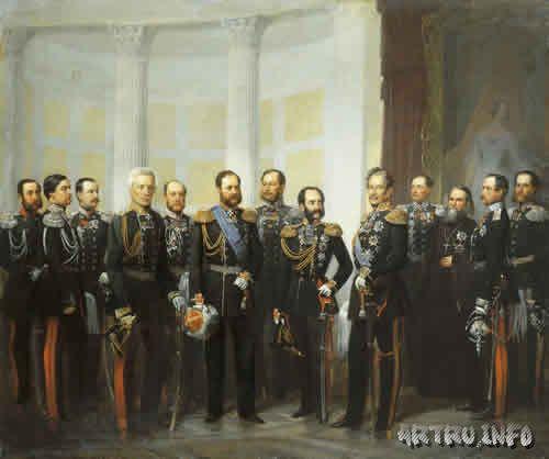 Чины Императорской Главной квартиры.
